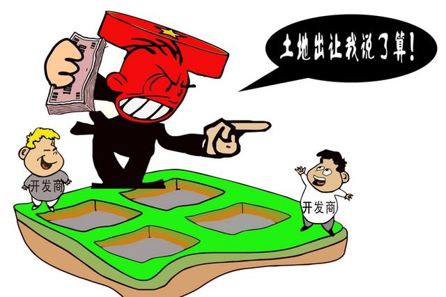 广西一官员擅自更改用地性质、违规审批办许可证