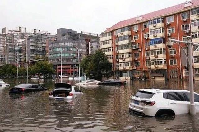 民生之问:天津为何一下雨就积水?