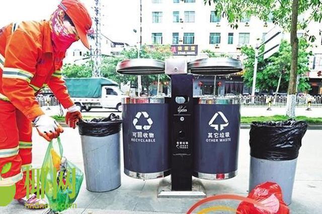 海口生活垃圾分类管理办法11月1日起实施