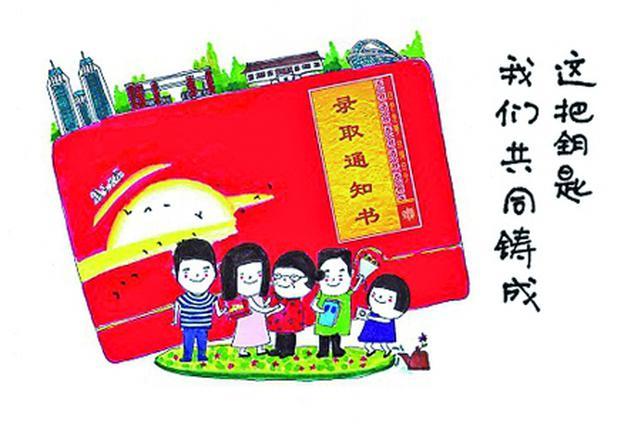 广西今年高校招生录取36.3万人 比去年增加3.5万人