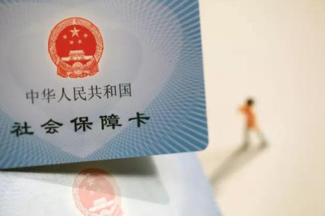 广西企业职工基本养老保险单位缴费比例降至19%