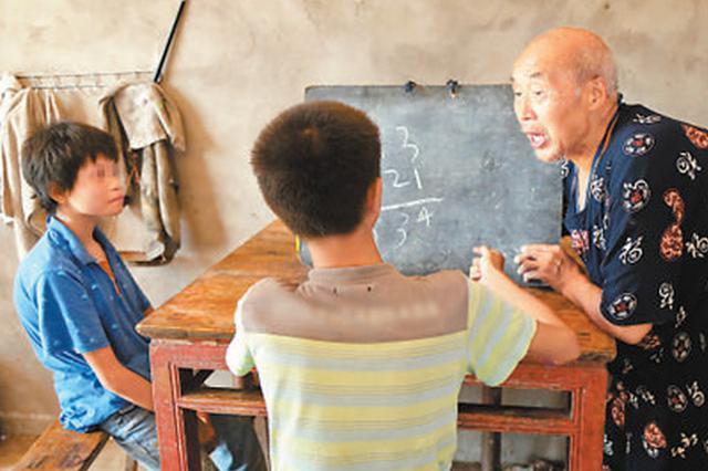80岁老人连续4年为残疾兄妹送教