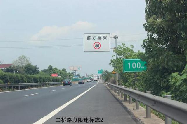 驾驶员注意!长张高速益阳段新增两处测速点