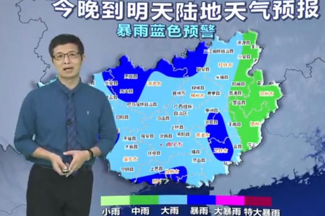 """""""山竹""""减弱为热带低压!今晚移出广西 风雨仍未结束"""