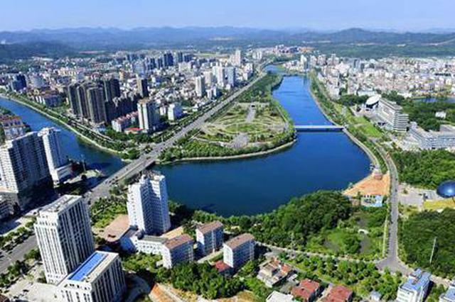 专家为咸宁等中小城市转型支招 可借鉴瑞士模式