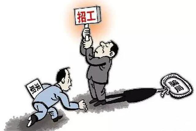 2000余人被骗!天津警方将犯罪团伙一锅端