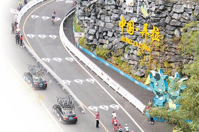 环广西涉及南宁两个赛段落下帷幕 圆满完成办赛任务