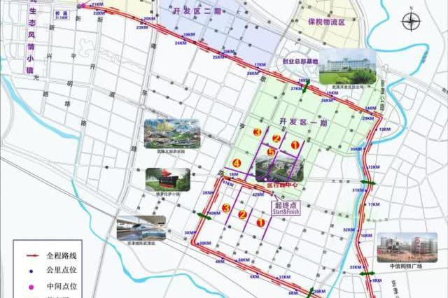 天津马拉松明天开跑 这些地方有限行