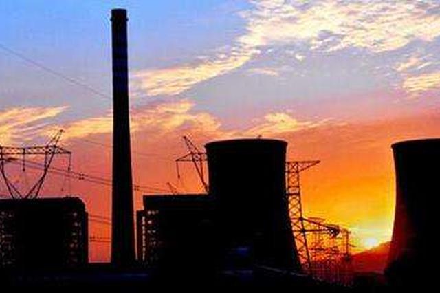 天津市在采暖季期間 對工業企業實施錯峰生產