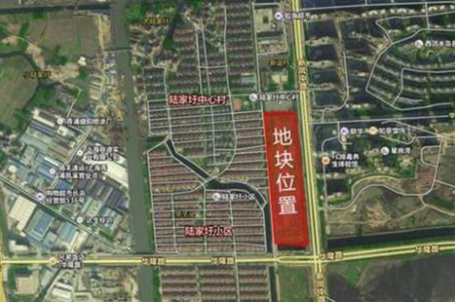 河北區打包地塊出讓 規劃建設住宅8.28萬平方米