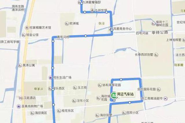 11月20日起 松江两条公交线路将调整线路走向