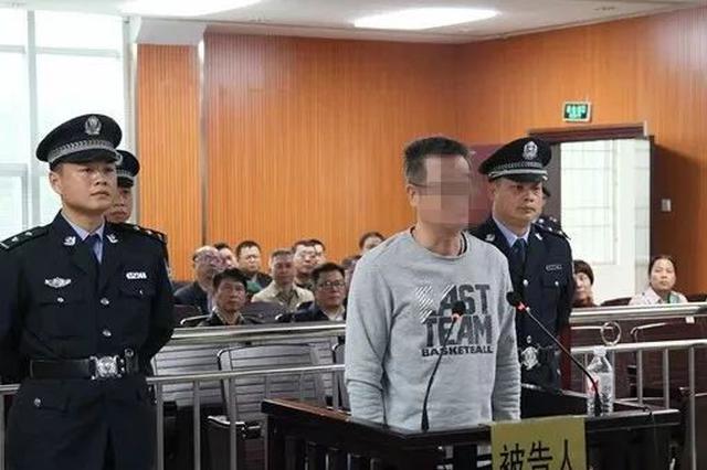 乘飞机私自外出时被叫回 柳州市政协原常委张彬受审