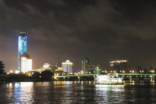 邕江夜游11月21日正式迎客 领略华灯初上秀美邕江