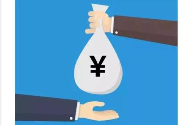 南宁重点扶持人力资源服务业 15家企业获得政府奖励