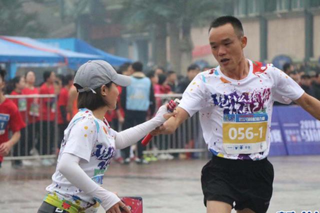 重庆市第34届马拉松接力赛开跑 1500名跑者参与