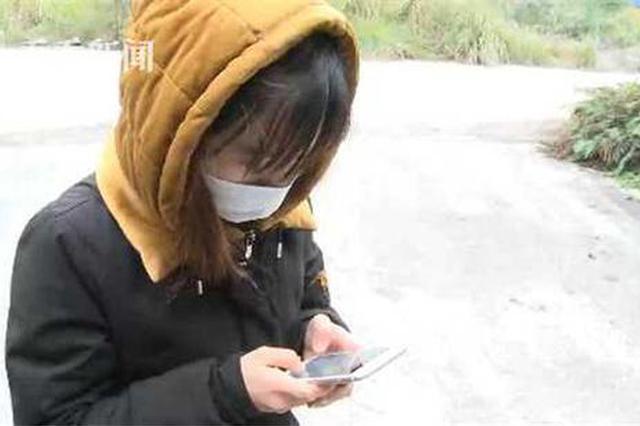 重庆女子被男友套路贷款买车 岂料人车两空还被追债