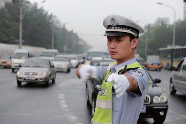 男子在朋友圈发顺口溜辱骂交警 被拘留8日