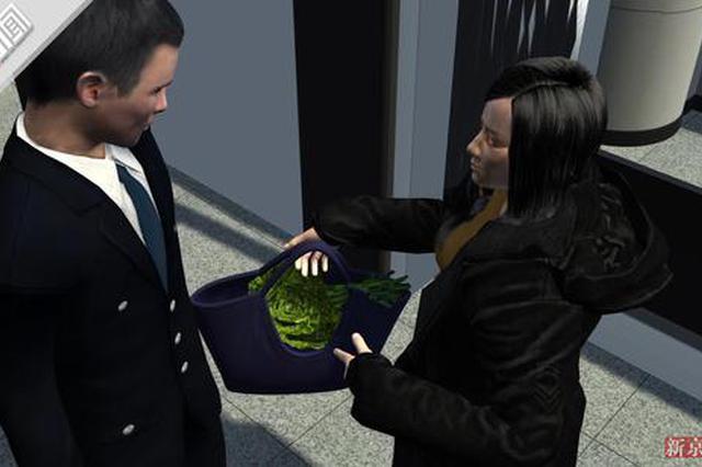 女乘客拒绝行李过机安检:带的绿色蔬菜会被辐射