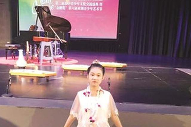 漳州11岁女生参加亚洲青少年艺术节捧回特金奖