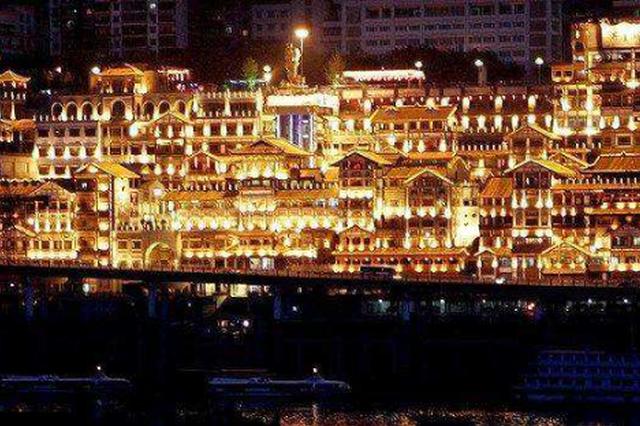 万万想不到!四川广东浙江的游客最喜欢来重庆过年