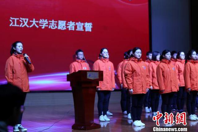 第七届军运会招募第二批赛会志愿者 已报名1.8万人