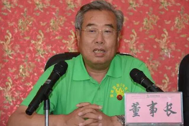 河北华林集团董事长等人被批捕 涉及传销等多宗罪