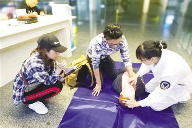 南宁市计划在公共场所投放应急救护自动体外除颤器