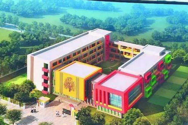 唐山今年将新建改扩建公办幼儿园40所