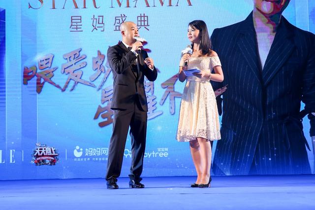 """合生元联手南国宝宝举办""""合生元星妈盛典""""在海南国际会展中"""