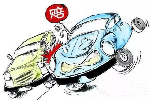 杭州2男子上路碰瓷230余起 诈骗金额累计约72万