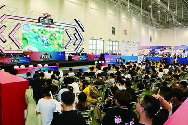 2019FUEG福建省大学生电子竞技大赛总决赛将在厦门举行