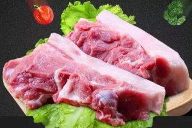 畜牧专家:正规渠道猪肉可放心食用