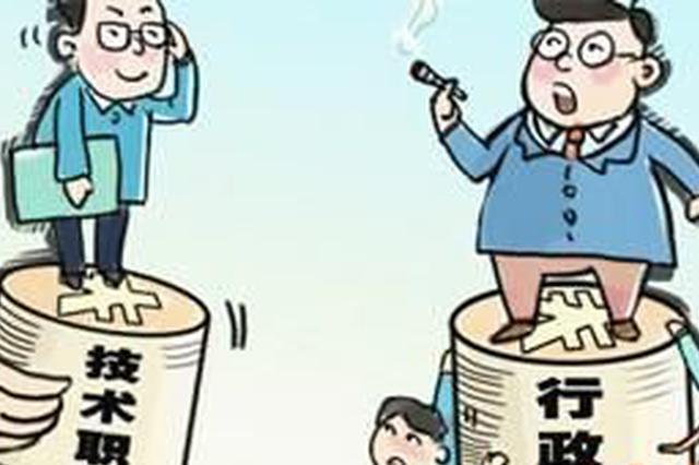 """打破""""编制""""束缚 海南中小学教师"""