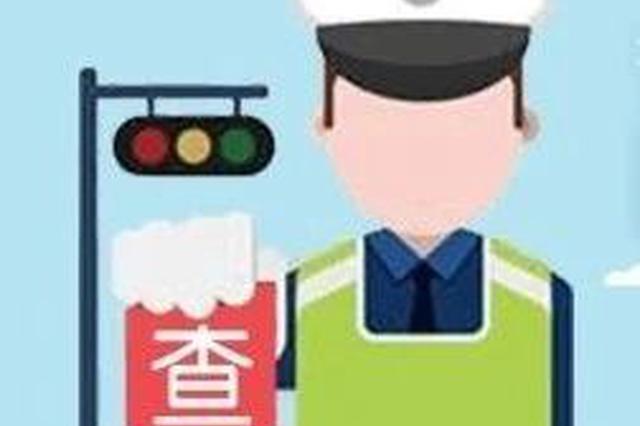 逆行、违反禁令标识……贺州上千名车主被曝光
