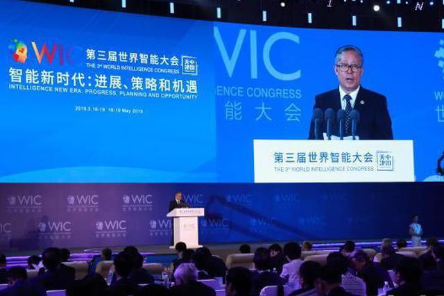 习近平主席致第三届世界智能大会贺信引起与会来宾热烈反响