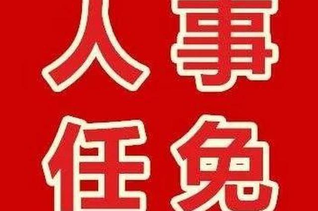 http://n.sinaimg.cn/miaopai/transform/266/w640h426/20190523/d58c-hxntqyx9318032.jpg
