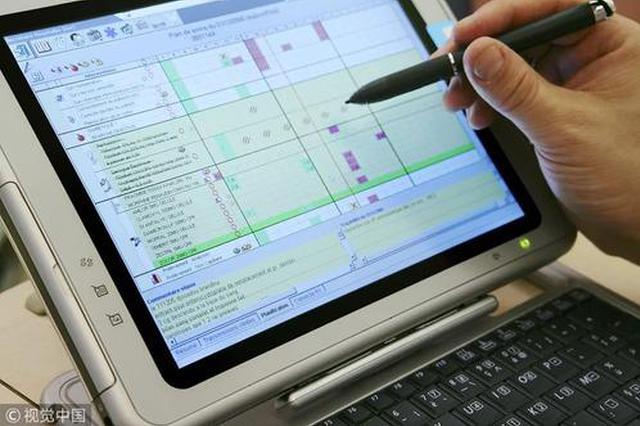 南宁已建成市级电子健康档案和电子病历数据平台