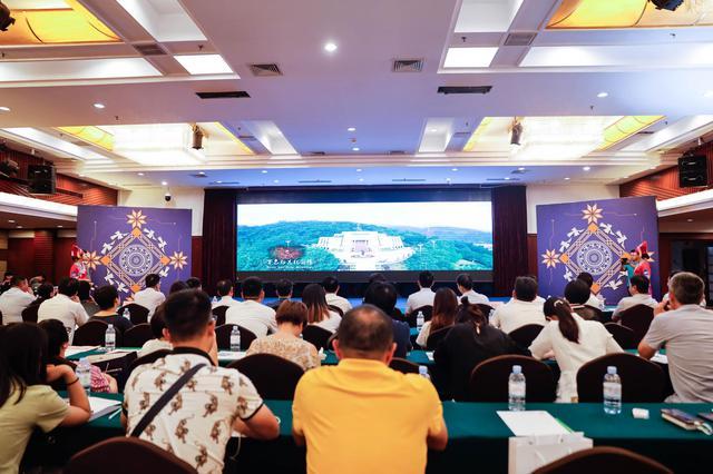 寻边观海 广西—越南广宁跨国旅游联合?#24179;?#20250;走进郑州