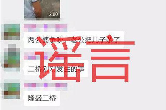 http://n.sinaimg.cn/miaopai/transform/266/w640h426/20190706/99ca-hzmafvm6140273.jpg