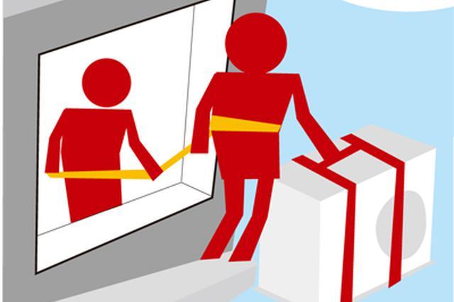 腰上系根绳高空室外装空调 律师:工人出意外业主或担责