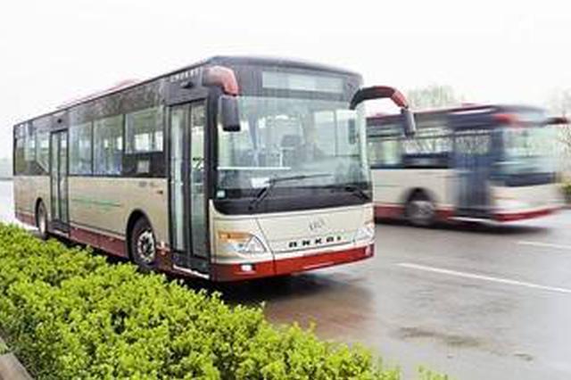 16日起3条公交线路更换纯电动公交车