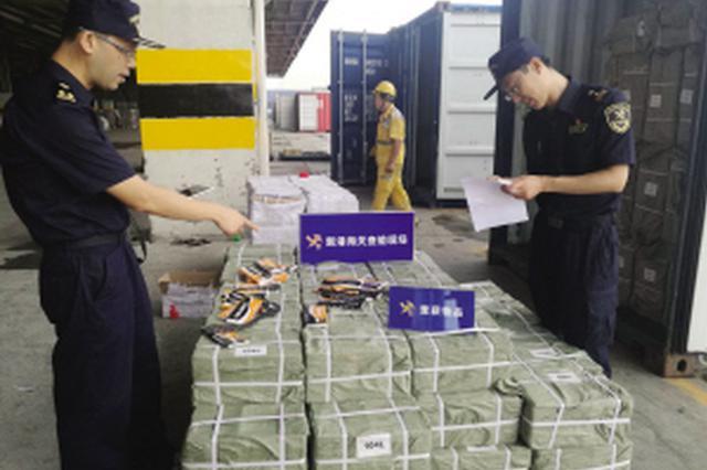 """未获许可使用""""飞鸽""""标识 天津海关查获2万件侵权商品"""