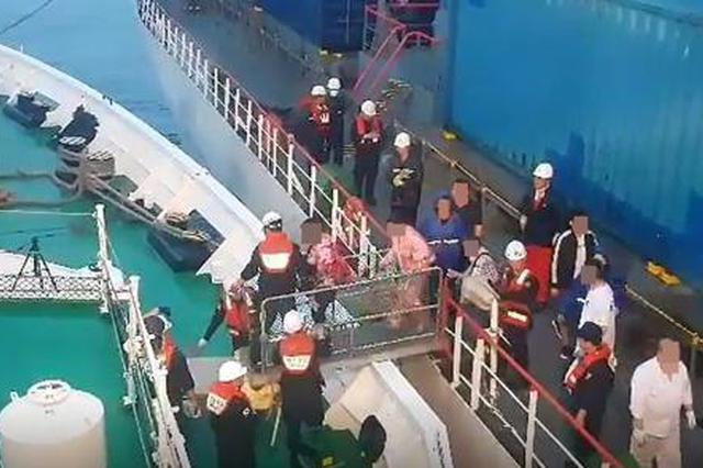 韩国驶往中国渡轮凌晨着火 一中国籍乘客送医