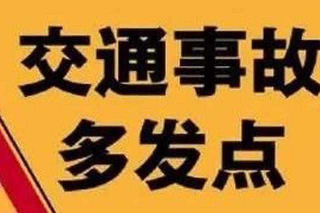 http://n.sinaimg.cn/miaopai/transform/266/w640h426/20190720/be08-iaantfh5666766.jpg
