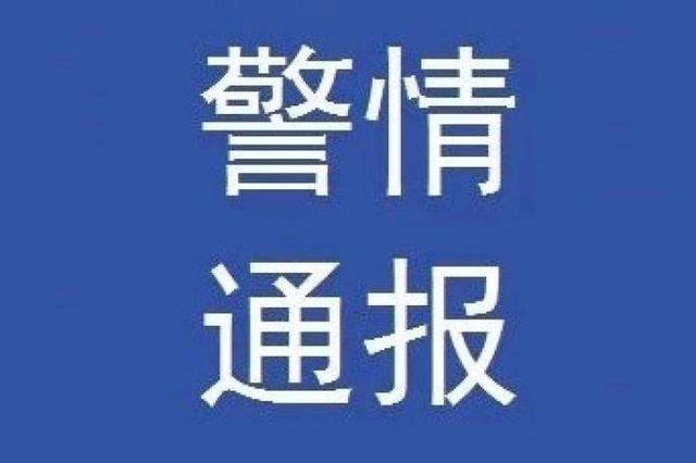 云梦一六旬老人被继子杀害 嫌疑人已被警方控制