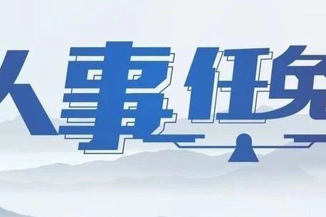 http://n.sinaimg.cn/miaopai/transform/266/w640h426/20190723/b456-iaantfi9255814.jpg