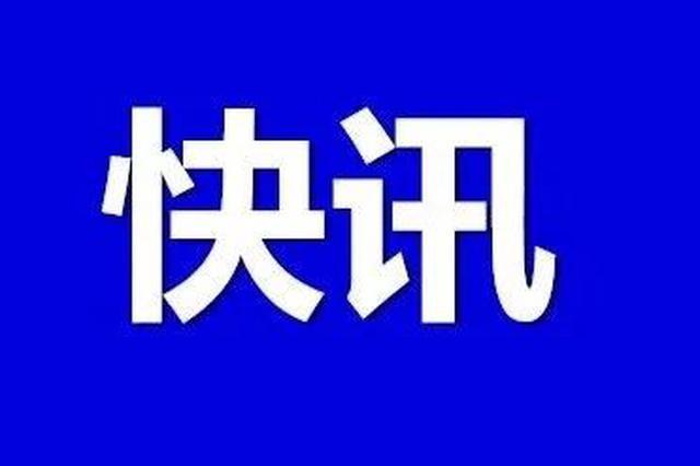 http://n.sinaimg.cn/miaopai/transform/266/w640h426/20190809/ea47-iaxiufp1537743.jpg