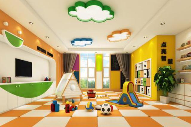 广西:城镇小区配套幼儿园不得登记为营利性幼儿园