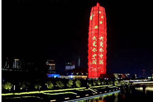 全国城市灯光秀今晚登场  美好海南邀你向祖国表白