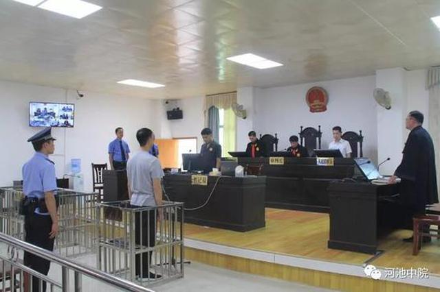 数罪并罚!宜州区原区委常委、宣传部部长蒙润武获刑
